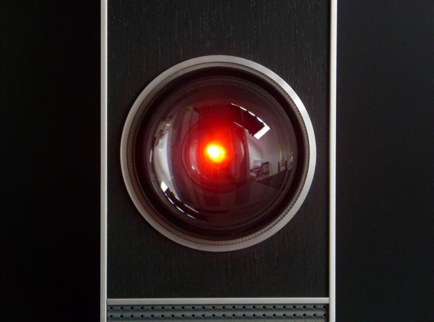 HAL Eye